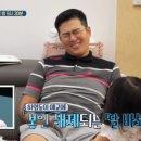 박광현 아내 딸 아파트 나이차