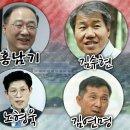 문재인 대통령, 홍남기 김수현 노형욱 장관급 3명과 김연명 차관급 1명...