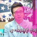 라디오스타 김국진♡강수지 커플