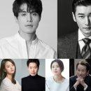 JTBC 월화드라마 드라마 라이프 줄거리 및 등장인물