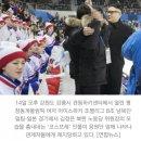 김정은 코스프레 인물, 평창올림픽 북한 응원단 앞 등장했으나 제지 당해/최석태/