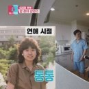 'SBS 스페셜' 이승엽, 아내 이송정이 있었기에 가능했던 야구인생