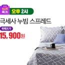 위메프 1+1특가 어머이건 사야되 !!