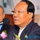 박관용 전 국회의장