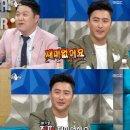 [러시아월드컵] SBS 배성재&박지성 캐스터 첫 호흡 솔직후기 (러시아vs사우디 개막전)
