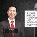 뉴스타파, 삼성 장충기 문자 대공개