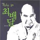 [책] <This is 최배달>