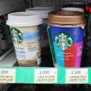 편의점 스타벅스 커피 가격 종류 정리