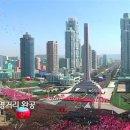 [KBS스페셜] 김정은 집권 이후 달라지고 있는 북한