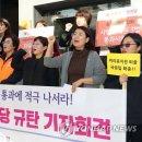 엄마들, 부산시당 앞 '유치원 3법' 통과 촉구..자한당 규탄 기자회견