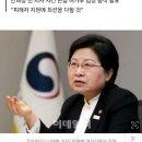 문재인정부 역대 최악의인사 정현백 여성가족부장관 경질