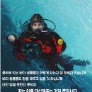 바다의 워렌버핏, 박수현 기자를 만나다