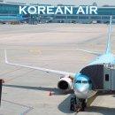 악명높은 대한항공 일본노선 빵빵 기내식 | KE741 인천→나고야