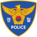 정부, 3대 권력기관 개혁안 발표