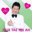 꾸준히 충격적인 퀄리티의 태진아 앨범아트들.jpg