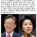신동욱, 이재명 여배우 스캔들에