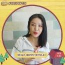 [부산 레시피] 한끼줍쇼 해운대 우동 마린시티를 방문하다, 유빈 & 헤이즈 출연!