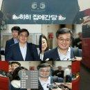 문재인 대통령, 홍남기 김수현 노형욱 장관급 3명과 김연명 차관급 1명 내각 교체...