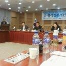 2018. 04. 백재현 의원실 공동 '군급식 제도개선과 상생협력방안' 발표, 토론