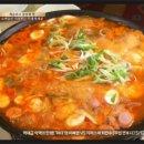 수요미식회 부대찌개 이태원 맛집 고암식당 김치부대찌개