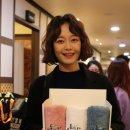 2019.01.11 톱스타 유백이 종방연 현장
