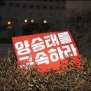 양승태 구속 사법농단 대법원장 프로필