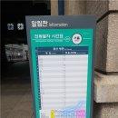 [기자단출동] 두 번째로 긴 수도권 전철 노선 경의중앙선