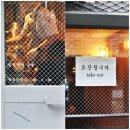 수요미식회 돼지국밥 - 합정 맛집 옥동식 돼지곰탕
