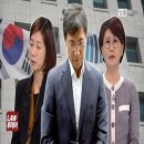 안희정 김지은 민주원 진실은?