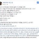 이타카로 가는 길 윤도현 & 하현우 & 이홍기 & 김준현 (10)