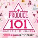 PRODUCE 101 시즌 1이 배우 버전으로 나온다면? 당신의 배우에게 투표하세요 (고르기)
