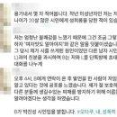박진성 시인 고은시인 폭로