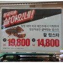 롯데마트 활 랍스타 놀라운 가격! 집에서 맛있게 찌는 방법
