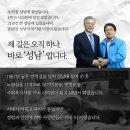 더민주 성남시장 예비후보 지관근