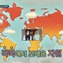 [서울메이트] 지금까지 출연했던 외국인 친구들