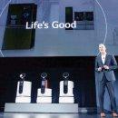 LG의 블루오션 공략, 다음 타깃은 '로봇' / LG / LG전자 / 로보스타