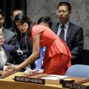 안보리 제재 결의로 해결될 북핵문제였으면 11년전에 끝났어야 한다