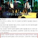 한끼줍쇼 설특집 15회방송 서래마을 편 - 레전드 오브 레전드 전 주인 신승훈 언급...