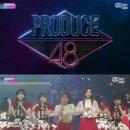 """[2017MAMA]'프듀+AKB48""""…'프로듀스48', 2018년 방송"""