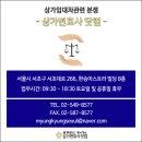 서촌 궁중족발 사건, 상가임대차보호법 조속히 개정되어야