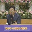 백세를 바라보며 봉사하는 의사_한원주 권사_내가매일기쁘게20191231