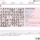 PRODUCE48, 글로벌 걸그룹 탄생을 위한 한일 양국의 흥미로운 합작