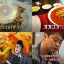 영자미식회 중국집 송쉐프 송파점 @ 전지적 참견 시점 나온 가성비 최고의 잠실 맛집