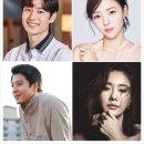이동건x김지수x이제훈x채수빈SBS 새드라마<여우각시별>10월 방영예정