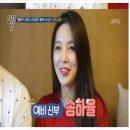 김동현 예비신부 김동현 여자친구 직업