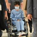 박근혜 병원이송.