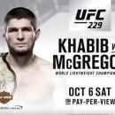 UFC 229 중계 하빕 맥그리거 경기일정 안내