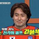 비디오스타 김형석 유재석 인성의 남다름