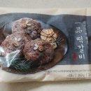 이현우 일품떡갈비 남틴이 매달 사주는 홈쇼핑반찬