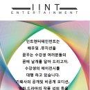 [시상식] 2018 가온차트 K-POP 어워드